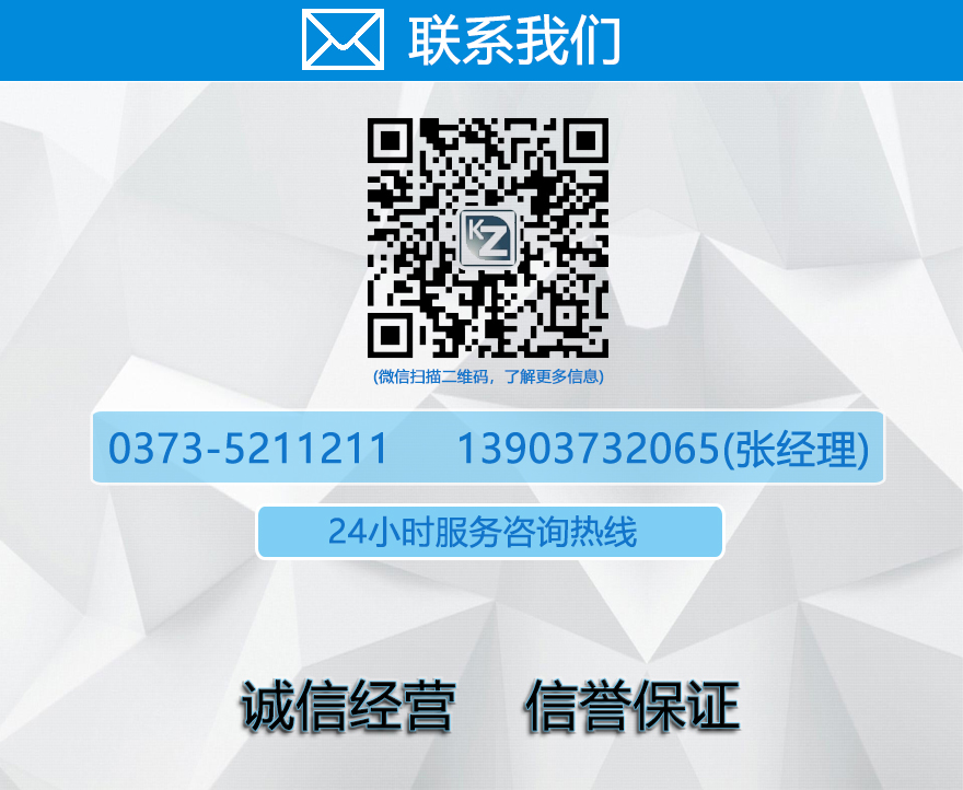 DZSF直线振动筛